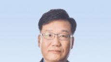 ㈜헤럴드 권충원 대표 재선임