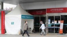 서울아산병원, 확진자와 같은 병동 있던 43명 환자 코호트 격리