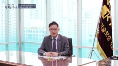 기념식 대신 영상으로…'사회적 거리두기' 강조한 기보의 31주년