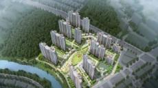 한라, 충남 계룡 대실지구 아파트 공사 수주…1370억원 규모