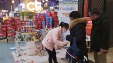'코로나19' 이긴 농식품 수출 긴급판촉전…인삼 20.8%↑·유제품 16%↑