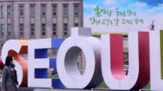 """박원순 시장 """"서울 시민, 긴급생활비와 정부 재난기금 둘다 받는다"""""""