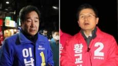 [총선 D-13]공식 선거운동 스타트…'코로나 선방론 vs 경제위기론' 여야 대결