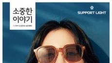 CJ오쇼핑, 상생 홍보 캠페인 '소중한 이야기'
