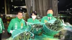 민생 '시장', 정의 '철도기지', 열린민주 '유튜브', 국민 '안철수 달리기'