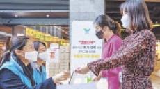 코로나19로 혈액수급난…SPC그룹, 임직원 헌혈증 기부