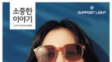 CJ오쇼핑 상생홍보 캠페인 '소중한 이야기' 시작