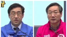 [4·15 인천 총선]인천 '정치 1번지' 남동갑 민주당 맹성규 후보-통합당 유정복 후보 공식 선거전 돌입