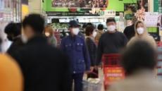 의무휴업 한시 폐지 '물꼬'…대형마트 숨통 트이나