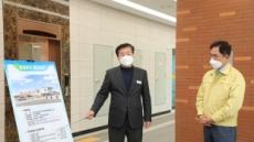 정장선 시장, 평택생명농업센터·로컬푸드종합센터 현장점검