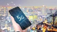 5G 산업에 올해 6500억 투입…작년 대비 87%↑