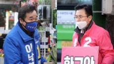 [브리핑@후암동] 선거 정국