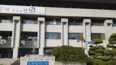 인천시, 일자리 대책 수립…12만5560명 창출 목표