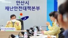 윤화섭 안산시장, 코로나19 해외유입 차단 '올인'