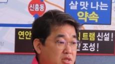 """[4·15 인천 총선]배준영 후보 """"인천시는 제3연륙교 착공 플랜 소상히 밝혀라"""""""
