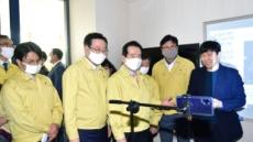 박남춘 인천시장, 영종에 감염병 전문 종합병원 건립 건의