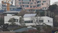이건희 회장 한남동 자택, 공시가 400억 돌파…전국 1위 주택 올라