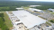 [단독] 삼성 美 사우스캐롤라이나 공장, 코로나 확진자 2명 발생…가동 중단