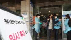 [속보] 74일만에 확진자 1만명 돌파..서울 등 수도권 병원발 집단감염 비상