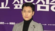 """정우성 5일 부친상…""""노환으로 별세"""""""