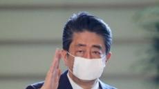 日 아베 총리, 코로나19 '긴급사태' 선포 임박
