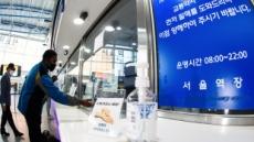 한국철도, 열차 출입문 손소독제 비치…코로나19 철통방역