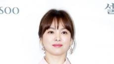 송혜교, 삼성동 단독주택 판다…매매가 82억