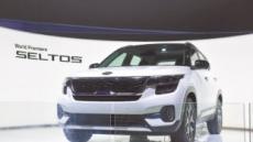 셀토스, 8개월째 소형 SUV 1위 '다섯가지 비결'