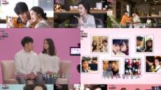 '부럽지' 혜림♥신민철, 최초 공개 러브스토리부터 감동의 꽃다발까지…설렘 폭발
