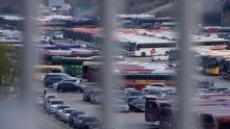 [브리핑@후암동] 또 다시 멈춘 관광버스