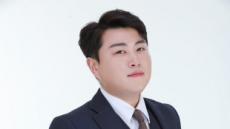 김호중 팬덤 '아리스', 코로나19 극복 성금-장학금 2억원 기부
