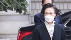 '직원 폭행' 이명희에 징역 2년 구형