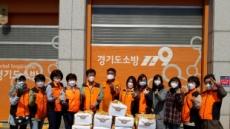 용인 풍덕천1동, 저소득 독고노인 '밑반찬·방역' 지원