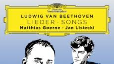 괴르네와 리시에츠크, 세계 최정상 성악가와 피아니스트의 만남