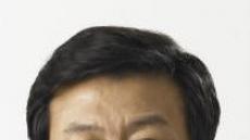 신기남 도서관정보정책위원장 재위촉