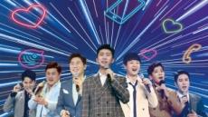 '미스터트롯' 톱7, '사랑의 콜센타' 음원 10일 발매