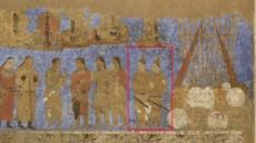 고구려 사신 그려진 아프로시압 벽화 보존, 한국과학 동원