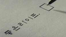 [최준선의 J커브] 가입회원 9만→150만…상조업계 '공룡' 탄생시킨 VIG파트너스