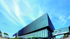 삼성바이오, 미 바이오기업과 코로나19 치료제 대량생산 계약 체결