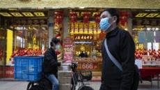시진핑 측근, 우한 봉쇄해제후 베이징으로 복귀