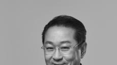 한국음반산업협회 제7대 회장 이덕요씨 당선