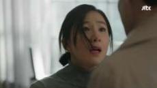 '부부의 세계' 김희애, 진짜 맞았다…대역없이 폭행장면 소화