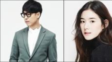 정은채-정준일, 10년만에 '불륜설' 뜨거운 논란