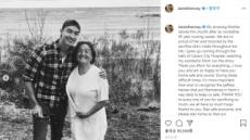 """다니엘 헤니 """"45년간 간호사 재직한 母 은퇴…헌신 자랑스럽다"""""""