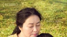 '바람의 언덕' 새로운 독립영화 배급 방식,커뮤니티 시네마 로드쇼로 관객 만난다