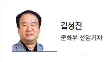 [남산산책] 대한민국의 맷집