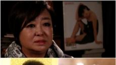 혜은이·김동현, 결혼 30년만에 이혼