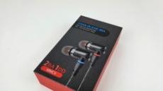 우수한 가성비의 하이브리드 이어폰, 제닉스 '타이탄 인이어 2BA'