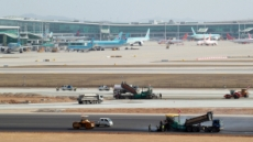 '경영난' 항공사에 과징금 납부 연기·분할납부 허용