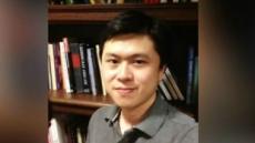 '코로나 중대발견' 앞둔 중국계 美교수, 의문의 총격 사망